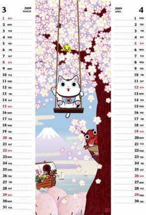 にゃん福°「桜の図」