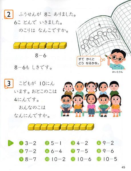 Textbook45