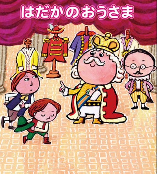 king_p1